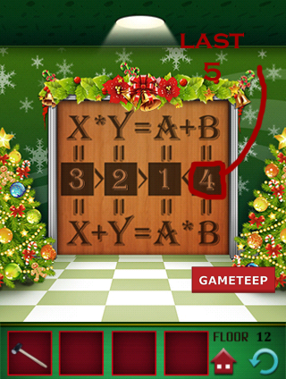100 Floors Christmas Special Level 12 Gameteep