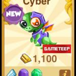 Dragon Story: Cyber Dragon