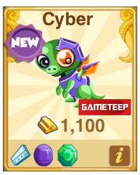 Dragon Story Cyber Dragon Baby