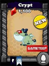 DragonVale Crypt Dragon