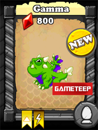 DragonVale Gamma Dragon