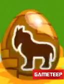 Dragon Story Trojan Dragon egg