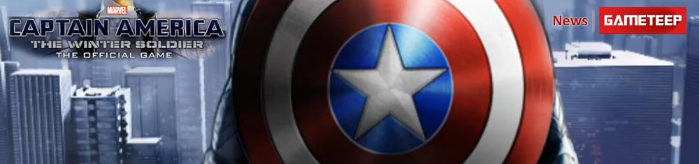 Captain America The Winter Soldier Banner